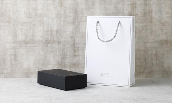 感動オリーブオイル【100mlギフト】2本セットの紙袋画像