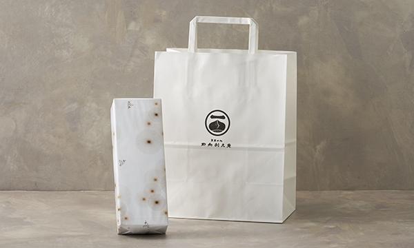 栗利久-雅-の紙袋画像