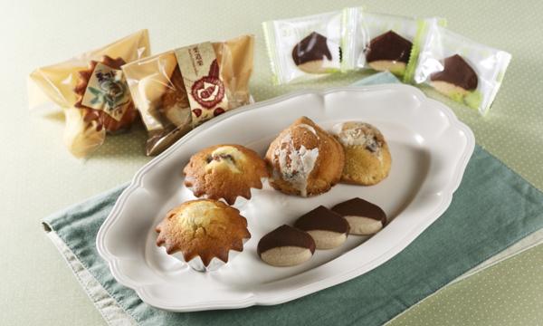 笠間グリュイエールの栗菓子ギフトの内容画像