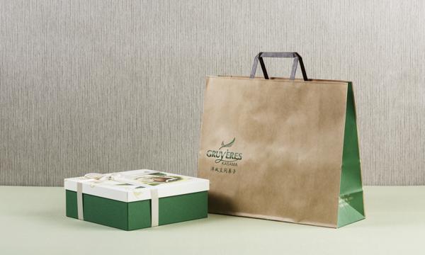 笠間グリュイエールの栗菓子ギフトの紙袋画像