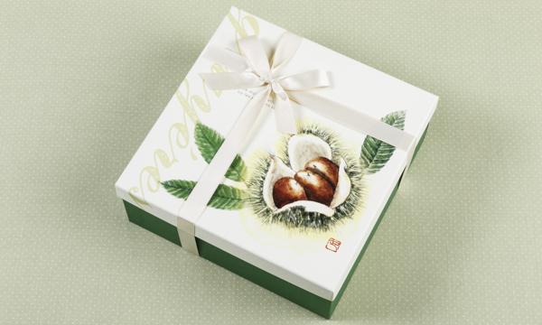 笠間グリュイエールの栗菓子ギフトの包装画像