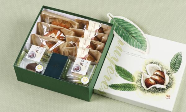 笠間グリュイエールの栗菓子ギフトの箱画像