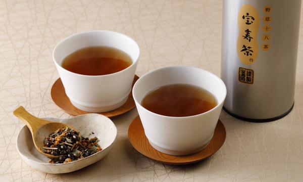 宝寿茶の内容画像