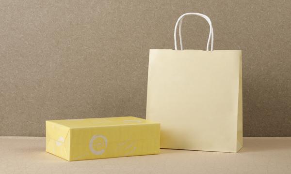 宝寿茶の紙袋画像
