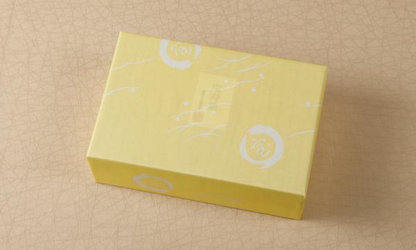 宝寿茶の包装画像