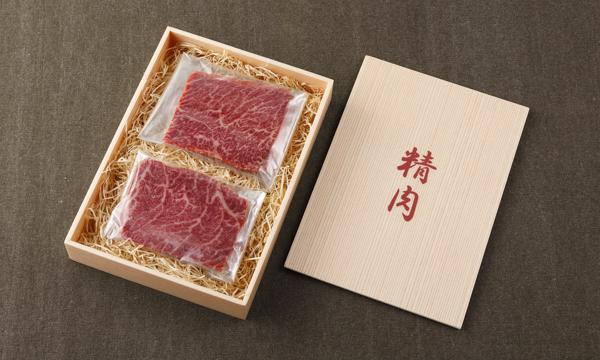 黒毛和牛A5赤身ステーキ 250gの箱画像