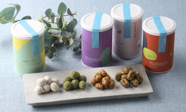 こたね4缶セット(和三盆豆、抹茶ミルク豆、ゆずこしょう豆、こんぶ豆)の内容画像