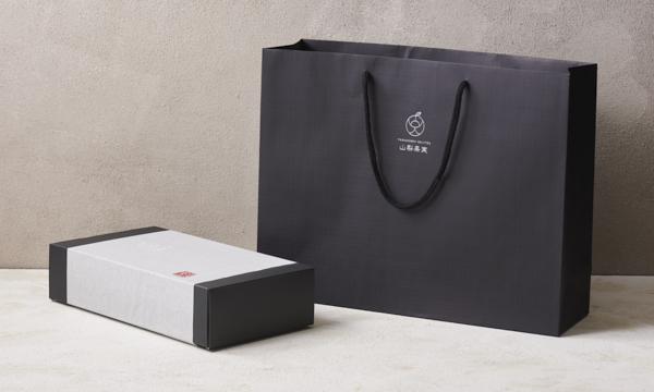 【山梨果実】プレミアム葡萄ジュース シャインマスカットの紙袋画像