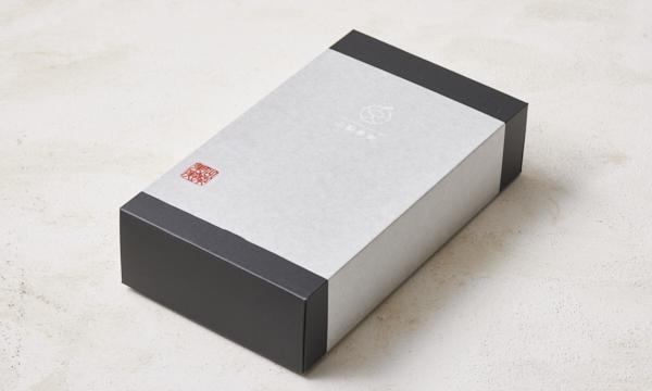 【山梨果実】プレミアム葡萄ジュース シャインマスカットの包装画像