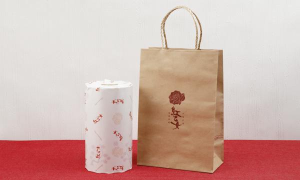耐雪梅花麗(ゆきにたえてばいかうるわし)の紙袋画像