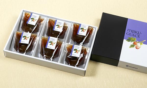 いちじくグラッセ 6袋入りの箱画像