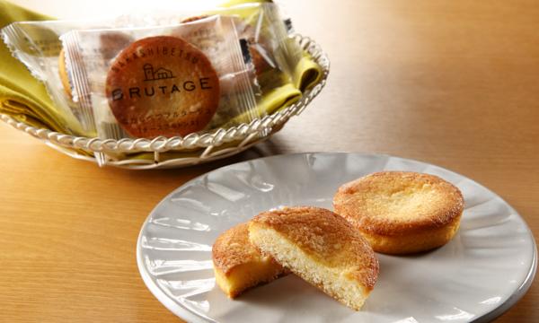 チーズブルトンヌ(5個入)の内容画像