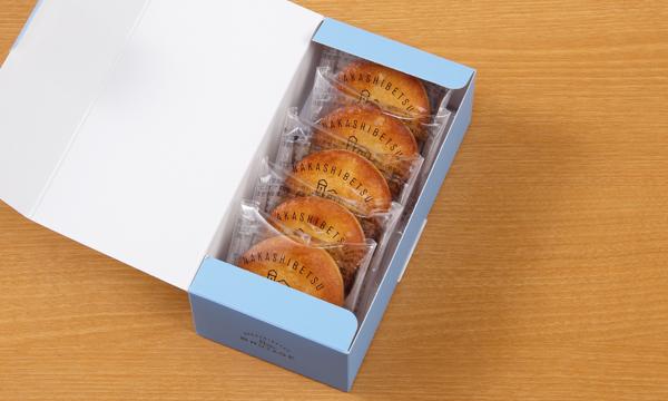 チーズブルトンヌ(5個入)の箱画像