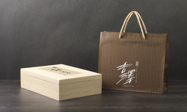 黒毛和牛ハンバーグ ソース付きの紙袋画像