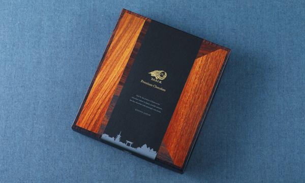 Dari K プレミアム・チョコレートの包装画像
