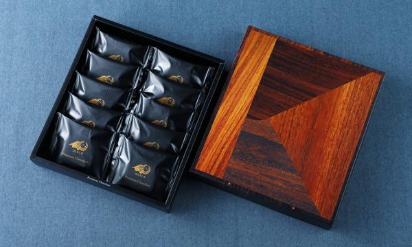 Dari K プレミアム・チョコレートの箱画像