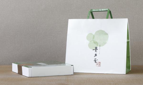 武蔵野日誌の紙袋画像