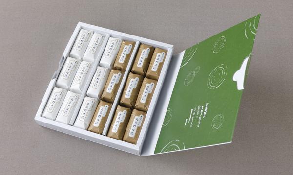 武蔵野日誌の箱画像