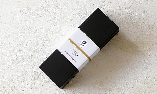 シングルオリジンコーヒーゼリー 6個セットの包装画像