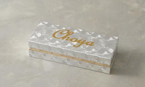 アンチエイジングキャロットケーキの包装画像