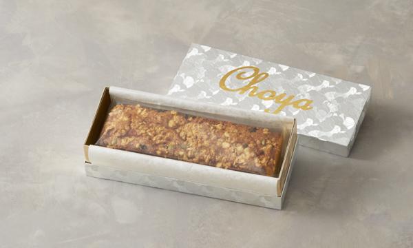 アンチエイジングキャロットケーキの箱画像