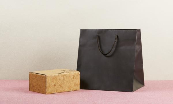 杏子とぶどう豆の詰め合わせセットの紙袋画像