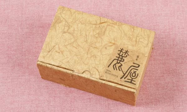 杏子とぶどう豆の詰め合わせセットの包装画像