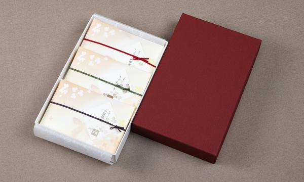 名古屋の老舗料亭蔦茂の山椒しぐれセットの箱画像