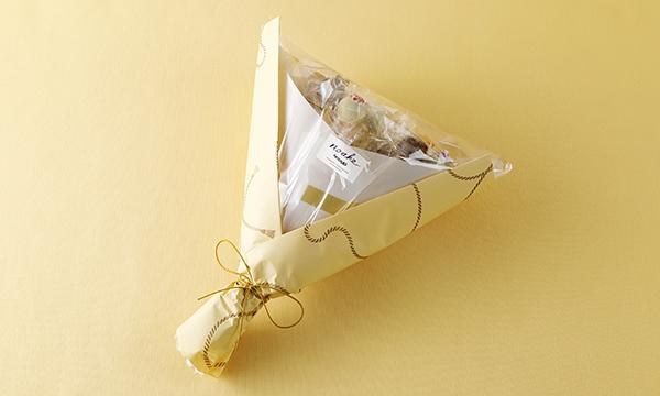 ボンボンキャラメル ブーケ(15本)の包装画像