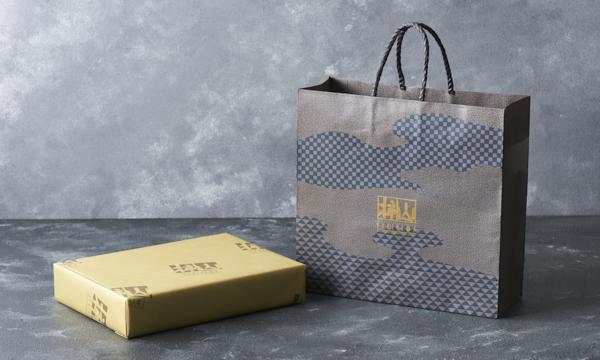 柿山セレクトの紙袋画像