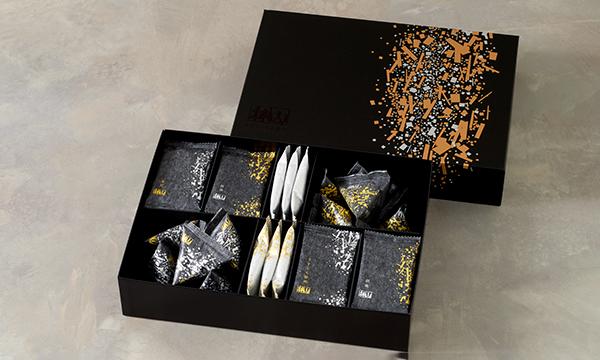 柿山セレクトの箱画像