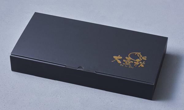 大壺秋 上海味わいセットの包装画像