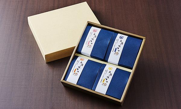 豆腐の味噌漬の箱画像