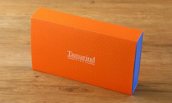 銀座 タマリンド バターチキンカレーの包装画像