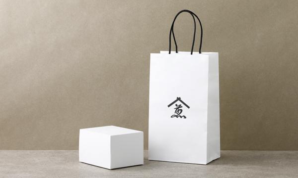 シングルオリジン煎茶2缶セットの紙袋画像