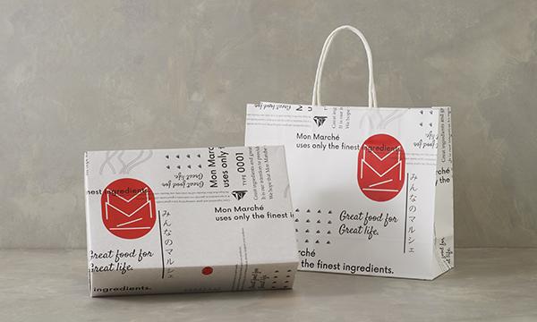 野菜をMOTTO レンジ1分 ゴロっと野菜スープ 6個セットの紙袋画像