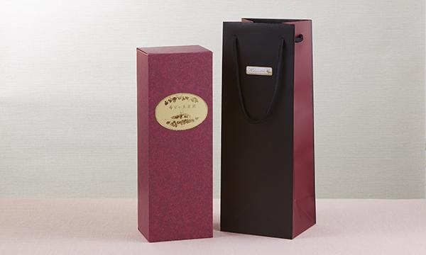 ブルーベリー酢の紙袋画像