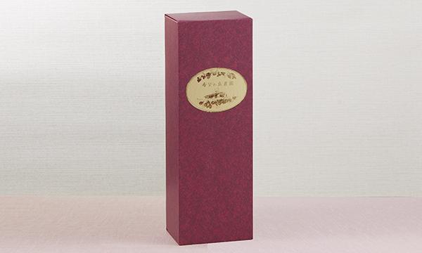 ブルーベリー酢の包装画像