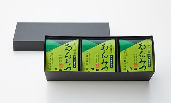 利休抹茶あんみつ 3個詰合せの箱画像