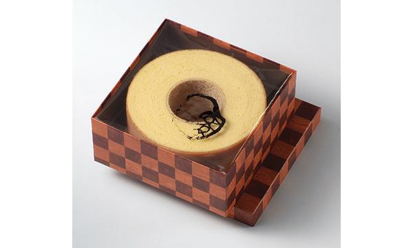 バームクーヘンの箱画像