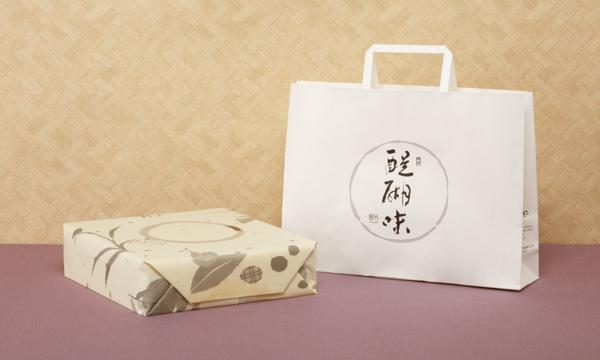 野菜ごのみの紙袋画像