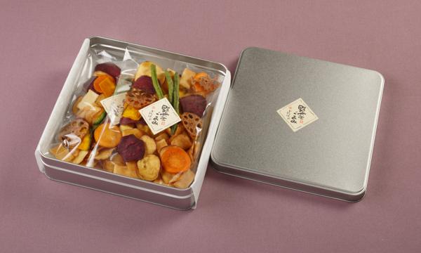 野菜ごのみの箱画像