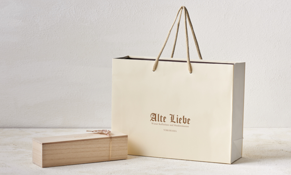 ショコラテリーヌ サンマルタンの紙袋画像