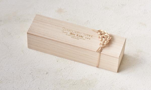 ショコラテリーヌ サンマルタンの包装画像