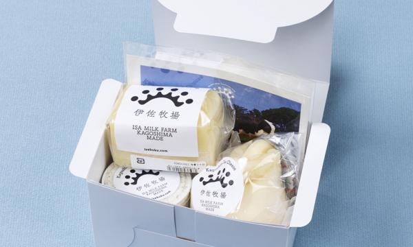 伊佐牧場チーズセットの箱画像