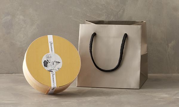 一金一茶 〜抹茶のバスク風チーズケーキ〜の紙袋画像
