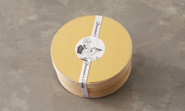 一金一茶 〜抹茶のバスク風チーズケーキ〜の包装画像