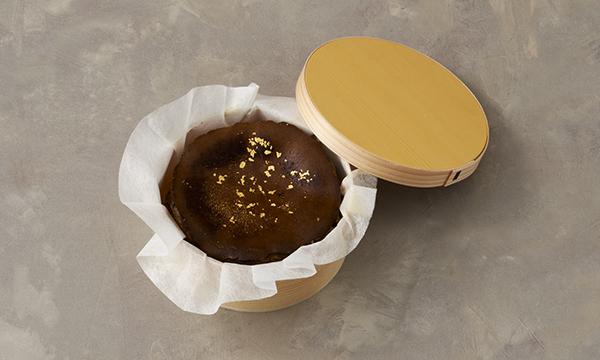 一金一茶 〜抹茶のバスク風チーズケーキ〜の箱画像
