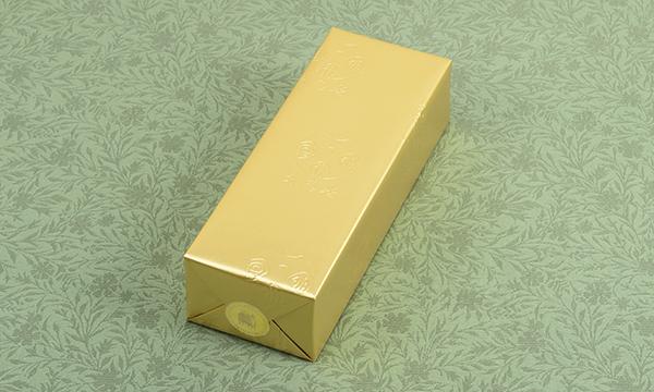 極上金カステラ(Z)の包装画像