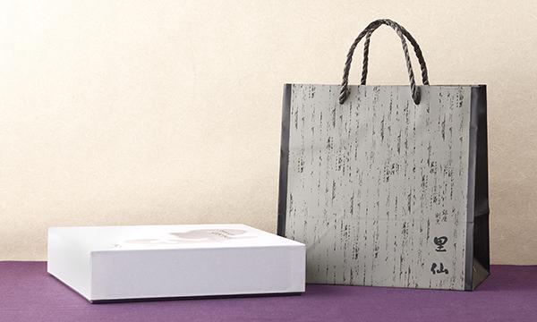 銀座割烹里仙監修 出汁茶漬けセット(6食入り)の紙袋画像